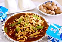 尖椒炒豆腐皮的做法