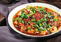 极妙厨房丨麻婆豆腐的做法