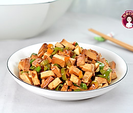 辣椒爆炒豆腐干的做法