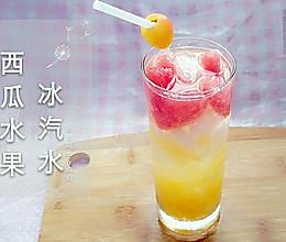 ♡西瓜水果♡-冰汽水的做法