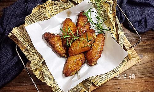 #美味烤箱菜,就等你来做!#香烤鸡翅的做法