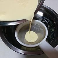 多味蛋挞的做法图解7