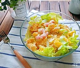 香橙甜虾沙拉的做法