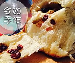 葡萄甜吐司----停不下来的拉丝面包的做法