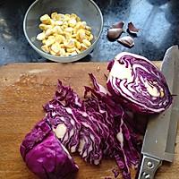 素食之— —清炒紫甘蓝的做法图解1