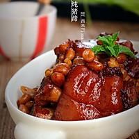花生炖猪蹄#厨此之外,锦享美味#的做法图解10