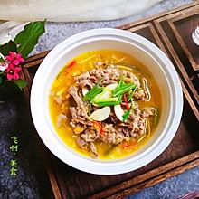 #炎夏消暑就吃「它」#酸爽微辣鲜的金汤肥牛金针菇