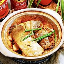 #中秋宴,名厨味#干焗鲳鱼