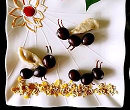 果盘~勤劳的小蚂蚁的做法