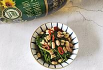 凉拌菠菜花生米#白色情人节限定美味#的做法