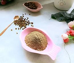 在家开个《磨坊店》麻香的花椒粉自己做的做法
