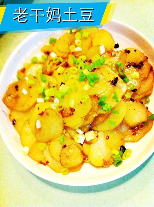 老干妈土豆片的做法