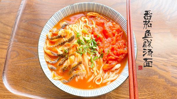 番茄鱼酸汤面 - 一人食的做法