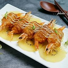 水果油条虾
