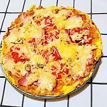 【生酮饮食·真酮】纯鸡蛋披萨,你吃过吗?(减肥食谱)