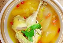 竹荪炖鸡汤的做法