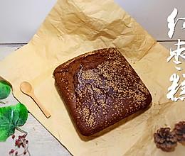 #带着零食去旅行!#红枣糕的做法