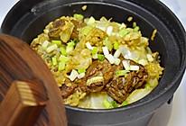 香菇栗子排骨饭的做法