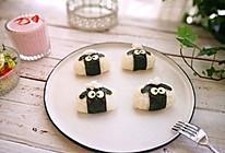 儿童创意早餐~小羊肖恩饭团(附自制寿司醋比例)的做法