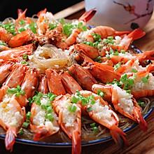 宴客必备|明月玉兔团圆虾(升级版蒜蓉粉丝蒸虾)