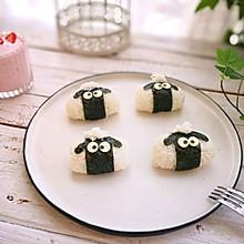 儿童创意早餐~小羊肖恩饭团(附自制寿司醋比例)
