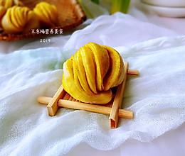 #春季食材大比拼#姜黄花卷,饮料做的做法