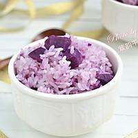 ——紫薯米饭#松下烘焙魔法学院#