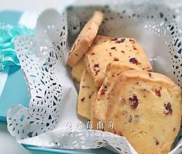 蔓越莓曲奇饼干-人人都爱的基础饼干的做法
