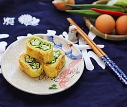 「秋葵厚蛋烧」低脂高蛋白,减肥瘦身,补肾壮阳,新手必备拿手菜的做法