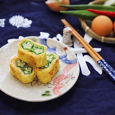 「秋葵厚蛋烧」低脂高蛋白,减肥瘦身,补肾壮阳,新手必备拿手菜