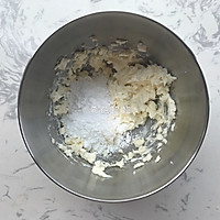 咖啡芝士蛋糕的做法图解8