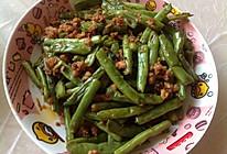 马拉盏肉碎四季豆的做法