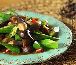 有家鲜厨房:蚝油秋葵黑皮鸡枞菌的做法