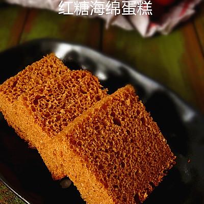 电饭煲:红糖海绵蛋糕