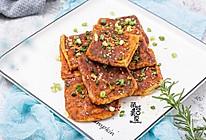 #做道懒人菜,轻松享假期#香烤豆腐的做法