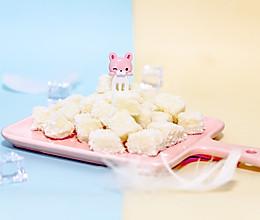 辅食日志 | 牛奶小方的做法