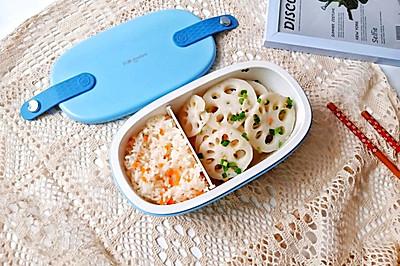 醋溜藕片便当盒