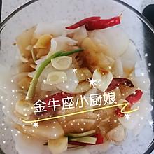 清爽小菜~腌萝卜