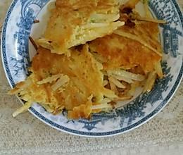 洋芋饼的做法