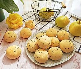 #福气年夜菜#简单易做麻薯包的做法
