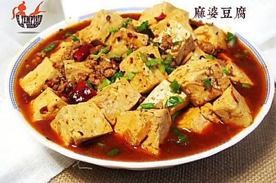 麻婆豆腐---超下饭的健康美味