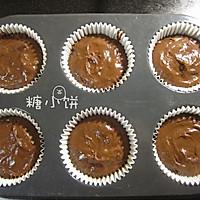 【巧克力碎块杯子蛋糕】的做法图解4