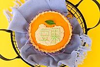 南瓜派#一道菜表白豆果美食#的做法