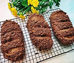 咖啡巧克力面包(烫种法):魔术变变变的做法