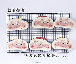 小猪佩奇馒头卡通包子-----内有乾坤不要光看外表的做法