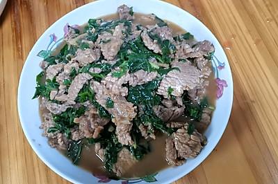 假篓炒牛肉