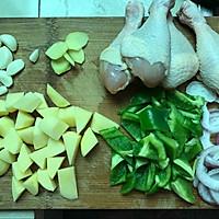 烤箱菜之甜辣鸡腿的做法图解1