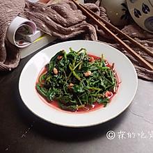 #精品菜谱挑战赛#南乳豌豆苗