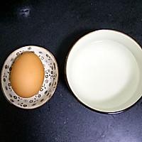 鸡蛋羹的做法图解1