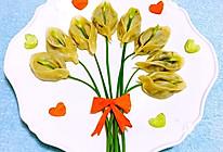 马蹄花蒸饺#太太乐鲜鸡汁中式#的做法